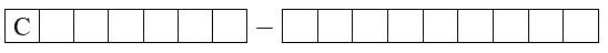 Решите примеры и вставьте буквы в таблицу