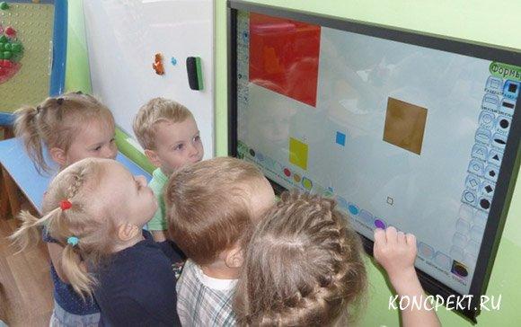 Интерактивная доска на занятии по математике
