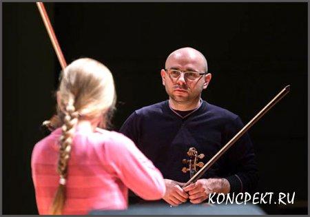 Мастер класс концертмейстера