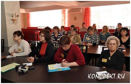 Методическое объединение педагогов