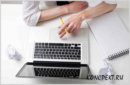 Как правильно писать статью