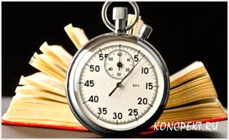 Оценки скорости чтения в начальных классах
