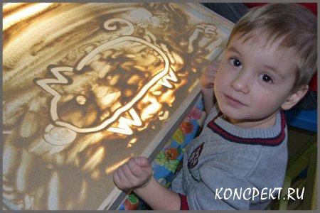 Пескография в детском саду