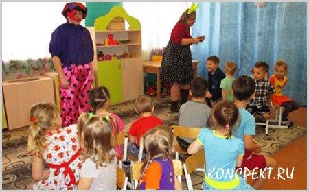 Праздник в детском саду с клоунами