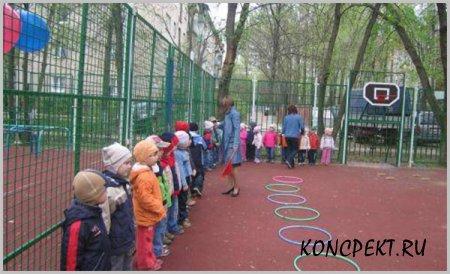 Спортивный праздник на спортплощадке в детском саду