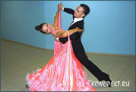 Фокусировка взгляда во время исполнения бального танца