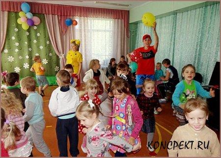 Праздник шариков в детском саду