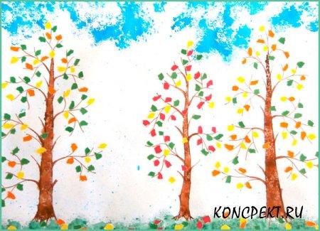 """Рисунок """"Осенний лес"""""""