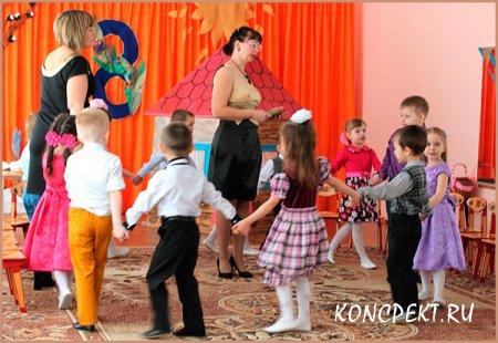 Проведение праздника Новоселья в средней группе