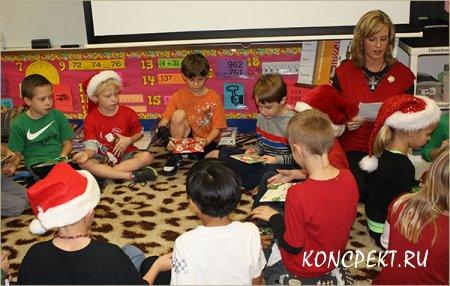 Квест - игра для детей и родителей в детском саду
