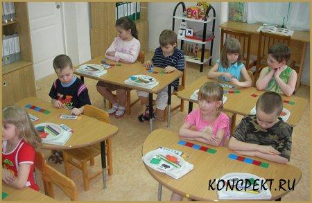 Бинарное занятие в детском саду