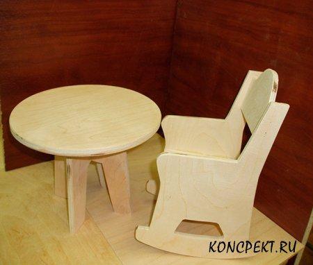 Кресло и столик без отделки