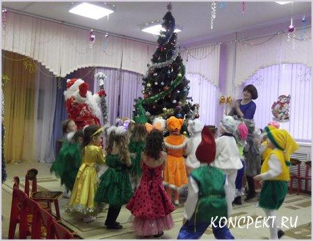 Дети водят хоровод вокруг елки