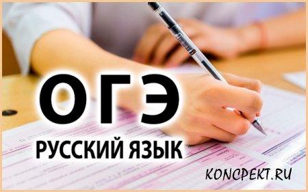 Тест для подготовки к ОГЭ 8 класс