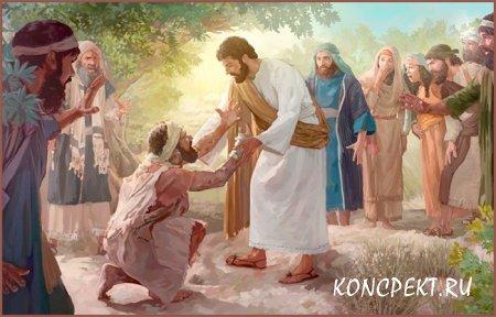"""Иллюстрация к уроку по теме """"Библейские сказания"""""""