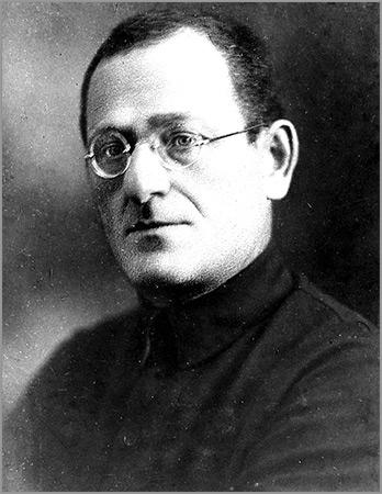 Сергей Миронович Франкфурт