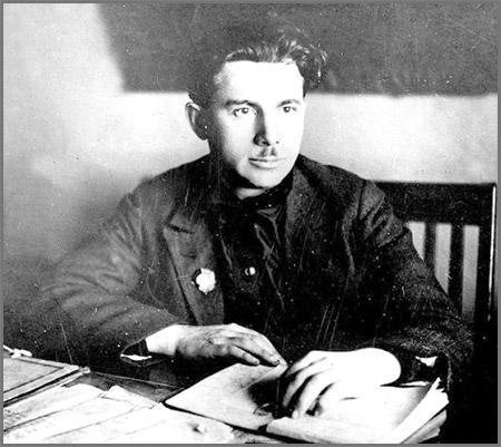 Хитаров Рафаил Моисеевич (15.12.1901-28.07.1938)