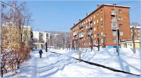 Улица Метелкина в г. Новокузнецке