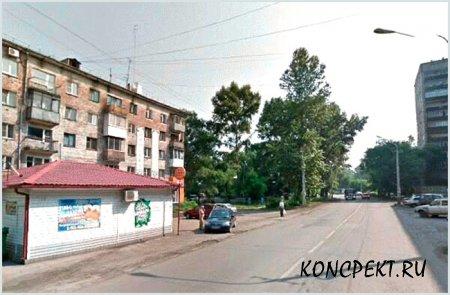 Улица Обнорского в г. Новокузнецке