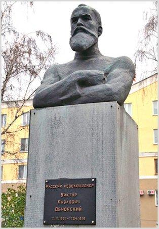 Бюст В. П. Обнорскому в Сквере борцов революции в г. Новокузнецке
