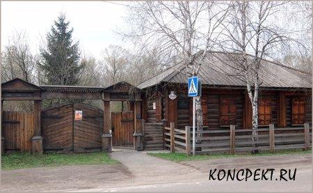 Дом № 40 по ул. Достоевского