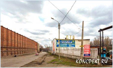 Улица Достоевского в г. Новокузнецке