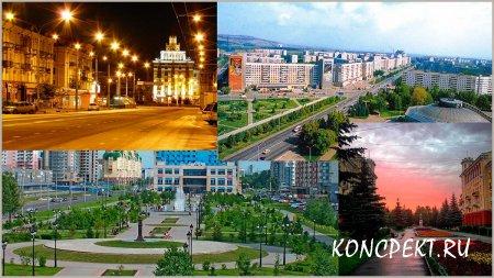Улицы Новокузнецка