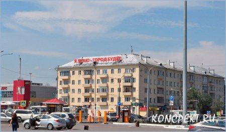 Привокзальная площадь в Новокузнецке