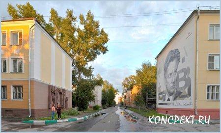 Улица Хитарова в Новокузнецке
