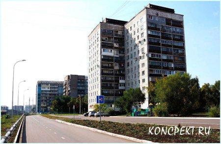 Улица Филиппова в Новокузнецке