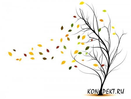 Изображение дерева в ветреную погоду