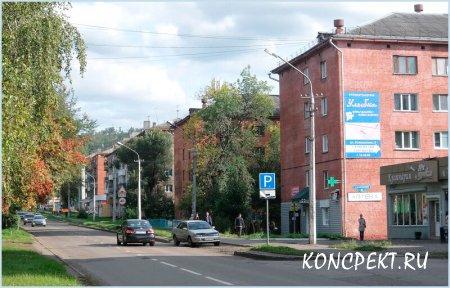 Улица Климасенко в Заводском р-не г. Новокузнецка