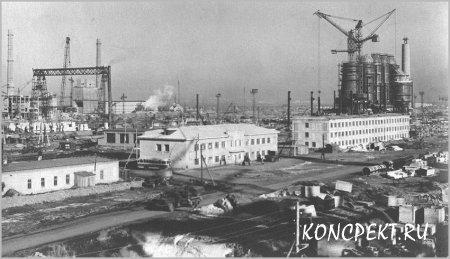 Строительство Западно-сибирского металлургического комбината