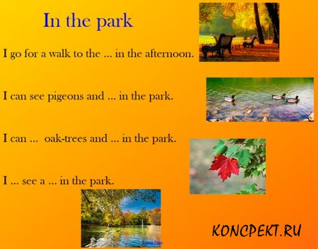 Create a story about our walk in the park