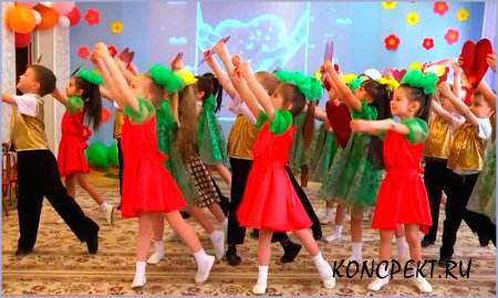 Дети танцуют для мам и бабушек