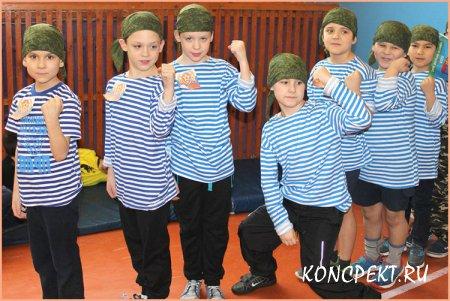 """Команда мальчиков - """"защитники"""""""