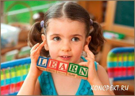 Используйте при изучении английского языка карточки, картинки, игрушки