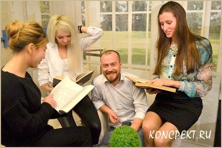 Курсы журналистики в Москве