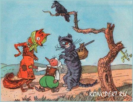 Иллюстраця к книге А. Каневского
