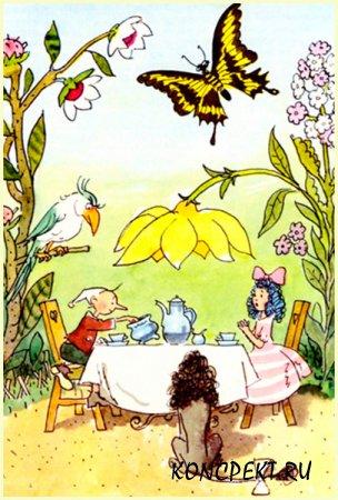 Иллюстрация к книге «Золотой ключик или Приключения Буратино» художника А. Кокорина