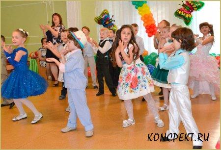 Дети танцуют на выпускном балу в детском саду