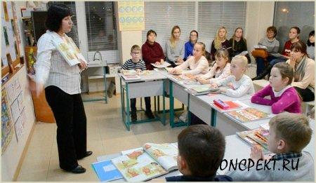 Проведение открытого урока английского языка