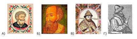 Где портрет Ивана IV?