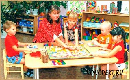 Воспитатель проводит занятие с детьми