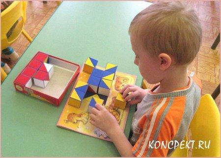 Конструирование в детском саду