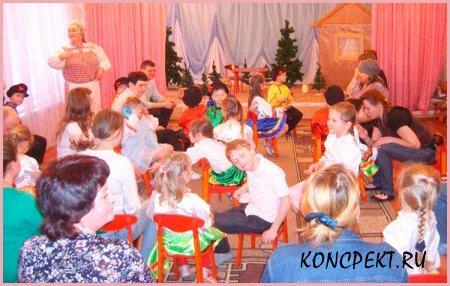 Литературная гостиная для детей и родителей в старшей группе