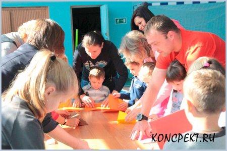 Участники квест-игры: дети и их родители