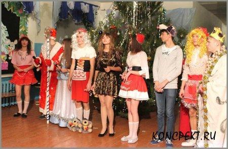 Новогодний спектакль для старшеклассников