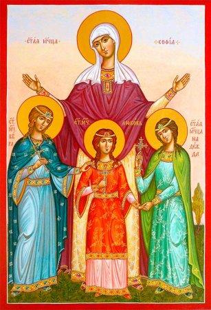 Икона св. мч. Веры, Надежды, Любови и матери их Софии