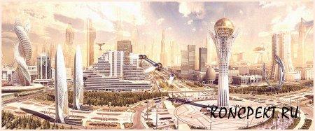 Казахстан будущего